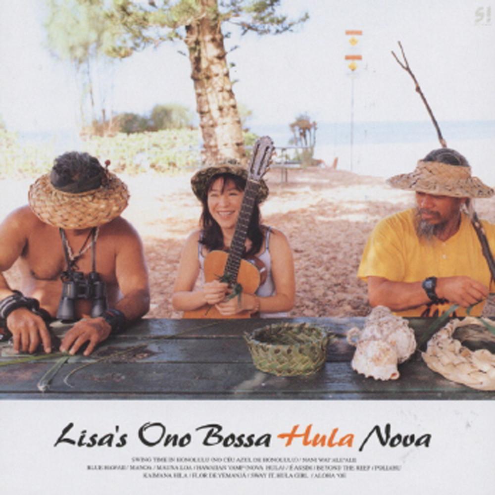 Aloha 'Oe 2001 Lisa Ono