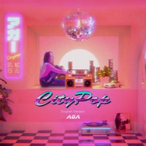 AGA的專輯CityPop (English Version)