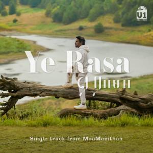 "Album Ye Rasa (From ""Maamanithan"") from Yuvan Shankar Raja"