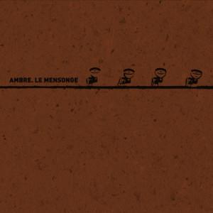 收聽Ambre的Vernal歌詞歌曲