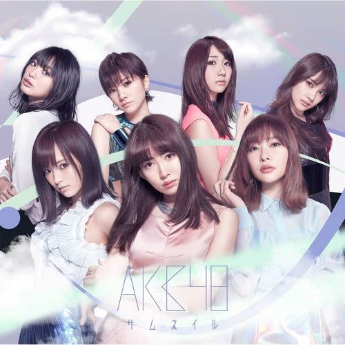 เพลง AKB48