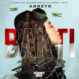 Album Bakti from Anneth Delliecia