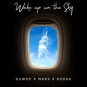 Wake Up in the Sky 2018 Bruno Mars; Gucci Mane; Kodak Black