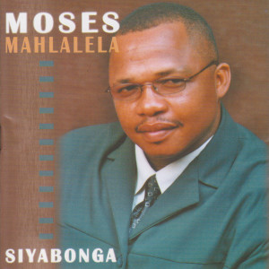 Listen to Empilweni Yami (Instrumental) ((Instrumental)) song with lyrics from Moses Mahlalela