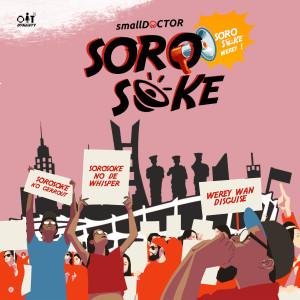 Album Soro Soke from Small Doctor