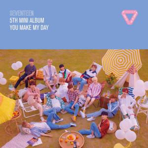 SEVENTEEN的專輯SEVENTEEN 5TH MINI ALBUM 'YOU MAKE MY DAY'
