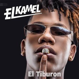 Listen to Las Ganas song with lyrics from El Kamel