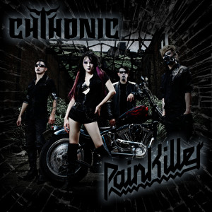 Chthonic的專輯Painkiller
