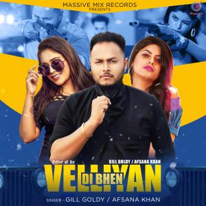 Album Velliyan Di Bhain from Afsana Khan