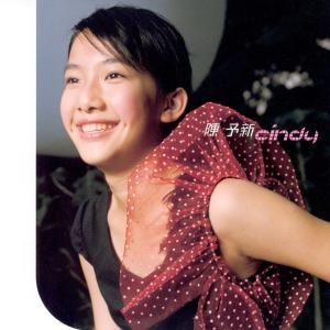 Cindy Chen 2014 陈予新