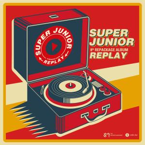 Super Junior的專輯REPLAY - The 8th Repackage Album