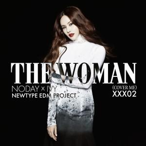 NEWTYPE EDM, Vol. 2 dari Korea Various Artists
