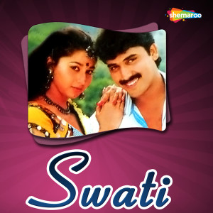 Album Swati from Anand Raj Anand