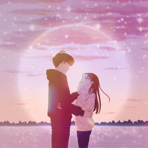 Like a Moon (with Yoon Hansol) dari 윤한솔