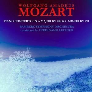 Wilhelm Kempff的專輯Mozart: Piano Concerto