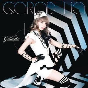 GARNiDELiA的專輯Grilletto