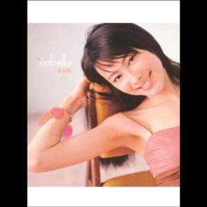 梁洛施的專輯Isabella 同名EP(1st version)