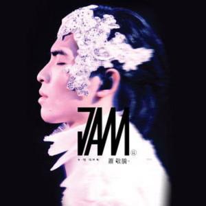 蕭敬騰的專輯蕭敬騰同名世界巡迴演唱會2012台北站