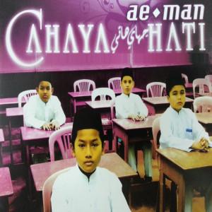 Listen to Doa Berbuka Puasa song with lyrics from Aeman