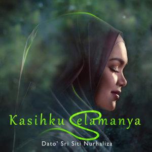 Album Kasihku Selamanya from Dato' Sri Siti Nurhaliza