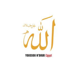 Listen to Touba - Daru Salaam song with lyrics from Youssou N'Dour