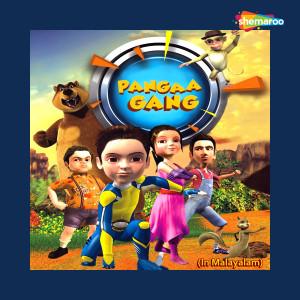 Album Panga Gang from Shamir Tandon