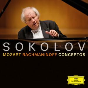 收聽Grigory Sokolov的Mozart: Piano Concerto No. 23 In A Major, K.488 - 1. Allegro (Cadenza – Grigory Sokolov)歌詞歌曲