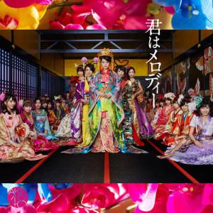 อัลบั้ม Kimi Wa Melody (Type A)