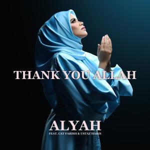 Thank You Allah (feat. Cat Farish & Ustaz Haris)