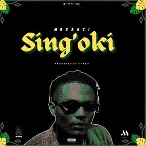 Album Sing'oki from Masauti