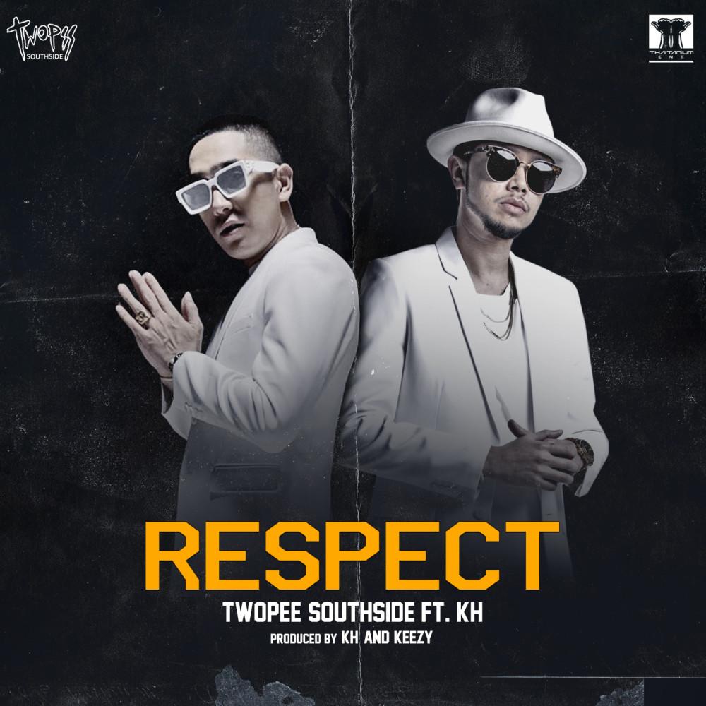 ฟังเพลงอัลบั้ม Respect