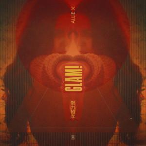 Album GLAM! from Allie X