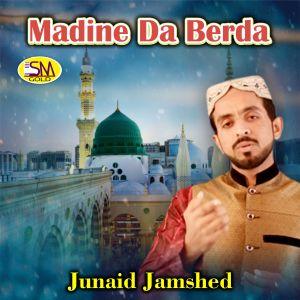 Album Madine Da Berda from Junaid Jamshed