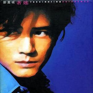 郭富城的專輯著迷 (With Bonus CD)
