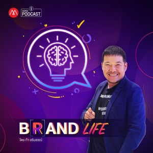 Brand Life [Marketing Oops]