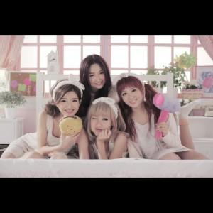 As One的專輯Red Hot Hit