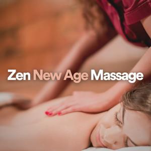อัลบัม Zen New Age Massage ศิลปิน Meditation
