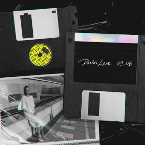 Album Data Love from Cospe