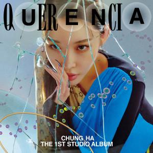 金請夏的專輯Querencia