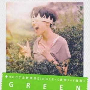 Hocc的專輯Green