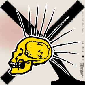 Album Nude / Xpress Yourself from Boys Noize
