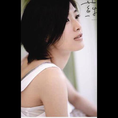 Shi Mian Te Kuai Che 2006 Tarcy Su