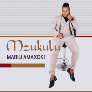 Listen to Ithene song with lyrics from Mzukulu