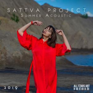 Album Summer Acoustic from Sattva Project