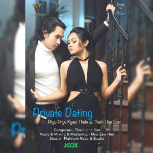 metoo ruining dating