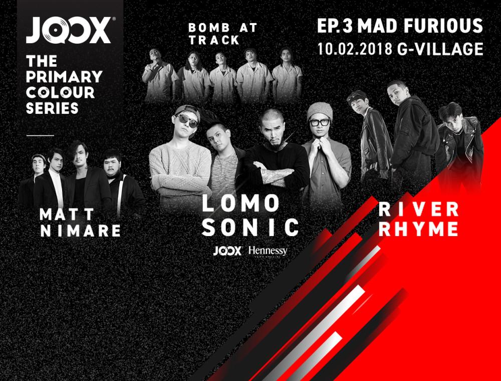 """ชม Live ผ่าน JOOX  """"Mad Furious"""" คอนเสิร์ตส่งท้ายที่จัดเต็มความมันส์ วันนี้!"""