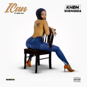 I Can (feat. Dani Alo) (Explicit)