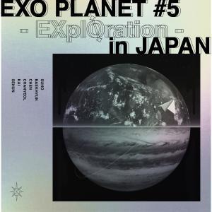 EXO的專輯BIRD (EXO PLANET #5 - EXplOration - in JAPAN)