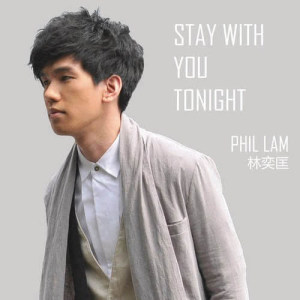 林奕匡的專輯Stay with you tonight