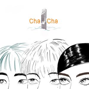 อัลบัม Cha Cha (Explicit) ศิลปิน CNAN
